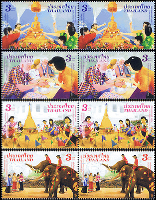 "Songkran Festival - The Beginning of ""Thainess"" Year -PAIR- (MNH)"