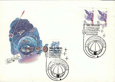 Kazakhstan Michel Nr. 5 w + 6 w on rare FDC cover gs60