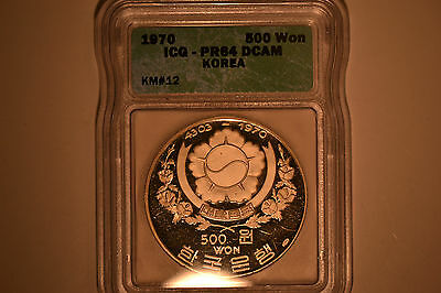 South Korea: 1970 500 Won  ICG PR-64 DCAM    Gorgeous!!!