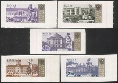 Russia 2002 Palaces/Parks/Statues/Buildings/Architecture/Heritage 5v set n44496