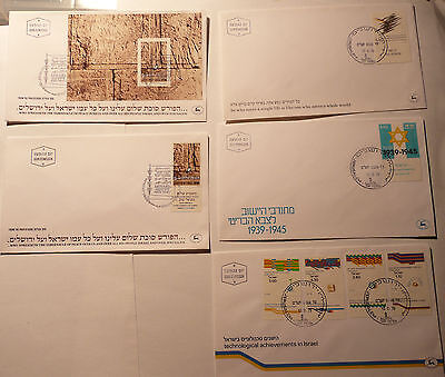 Israel First Day Covers stamps (set 4) 5 covers - west.wall holocaust technology