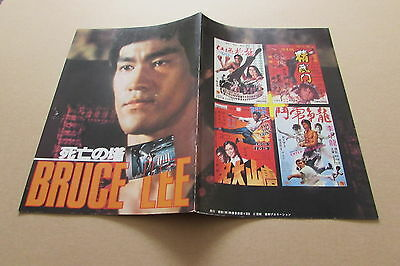 Tower Of Death Bruce Lee Program From Japan (May 20)