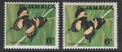 "JAMAICA SG223a 1964 BUTTERFLY 6d ""BLUE OMITTED"" MNH"