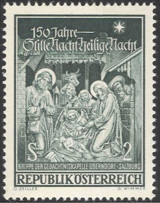 Austria 1968 Christmas/Greetings/Nativity/Cattle/Art/Sculpture/Music 1v at1024a