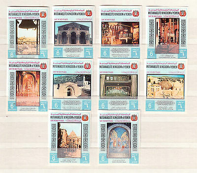 Kingdom Of Yemen Michel Cat #817A/26A Set Imperf Mint Lh Holy Sites Christianity