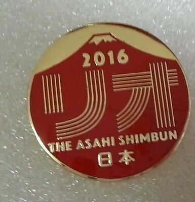 2016 RIO BRASIL OLYMPIC OFFICIAL ASAHI SHIMBUN JAPAN BROADCASTING MEDIA Pin