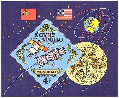 Mongolia 1973 Apollo/Soyuz/Rocket/Space/Moon/Science/Transport 1v m/s (n24577)