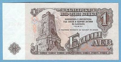 Banknote Money Currency Bulgaria, 1 Lev, 1962
