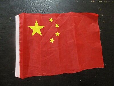 A SMALL VINTAGE PEOPLE REPUBLIC OF CHINA FLAG, NYLON MADE, cs5538