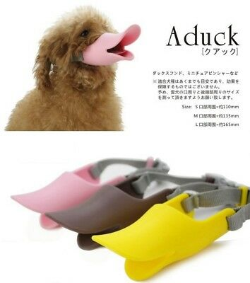 Novelty Aduck Pet Dog Mouth Mask Soft Duckbilled Silicon Silica Muzzle Covers