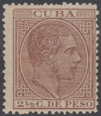 1882 Caribbean Stamps Sc 102  King Alfonso Spain   NEW