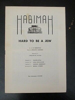 "HARD TO BE A JEW, I.D.BERKOWITZ, BASED ON SHOLEM ALEICHEM,""HABIMA"",1965. cs3355"
