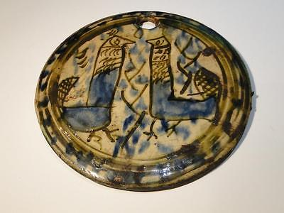 Antique Persian Ceramic Plate With Bird Design 16th Century