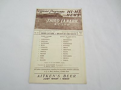 1954-55 SCOTTISH CUP 5TH ROUND THIRD LANARK v QUEEN OF THE SOUTH