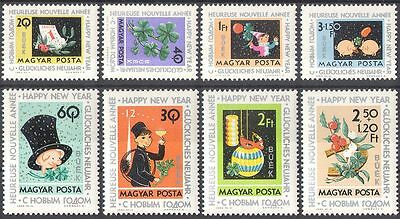 Hungary 1963 New Year/Greetings/Pigs/Holly/Plants/Lantern/Mask 8v set (n40319)