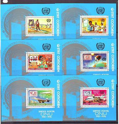 COMORO ISL - SG184-189 MNH 1976 25th ANNIV UNITED NATIONS - PERF DELUXE S/S