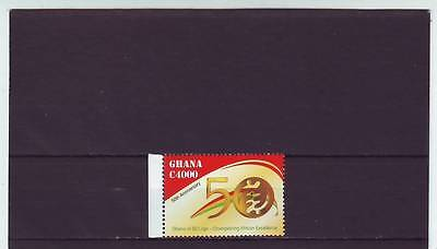 GHANA - SG3624 MNH 2007 50th ANNIV OF INDEPENDENCE