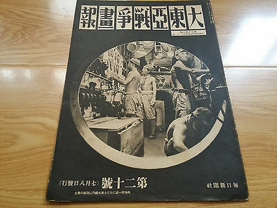 WWII the Pacific War Magazine-Jul 1943-No 121 issue