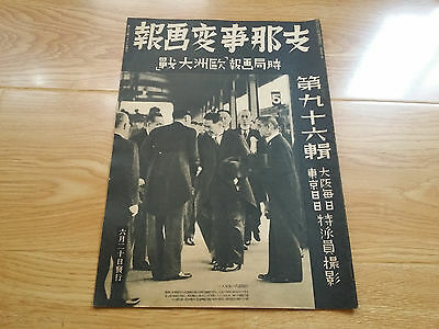 WWII China Japan war Magazine-Jun 1941-No 96 of 101 issue