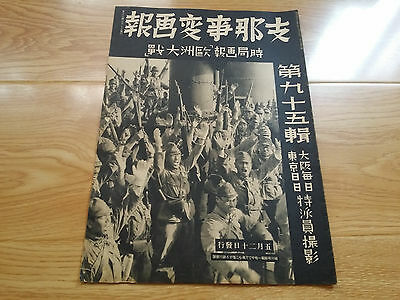 WWII China Japan war Magazine-May 1941-No 95 of 101 issue
