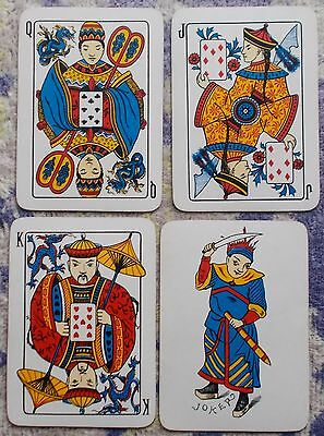 "ANTIQUE PLAYING CARDS   Goodall And Son ""KHANHOO"" The new Chinese card game"
