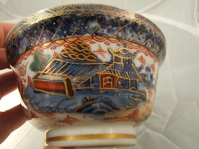 Chinese blue & white soft paste porcelain bowl C18th later decorated in Europe