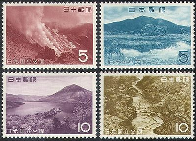 Japan 1962 Nikko National Park/Volcano/Waterfall/Lake/Mountains 4v set (n23737)