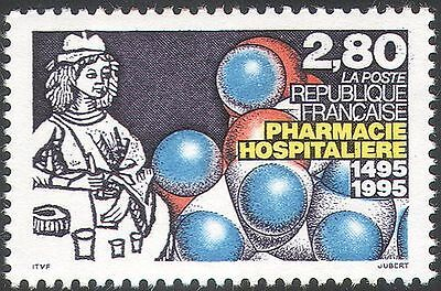 France 1995 Hospital/Pharmacy/Medicine/Medical/Health/Welfare/Science 1v  n26899