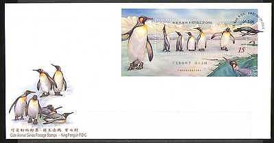 China/Taiwan 2006 Animated PENGUINS m/s FDC ref:n15660