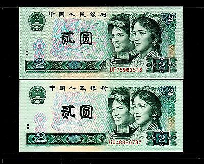 China 1980/1990 2Yuan Paper Money GEM UNC #258
