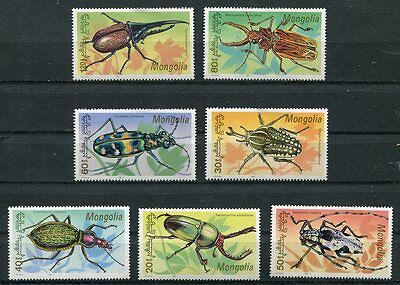 Mongolia 1991 Insects - Beetles Set Of 7 Stamps Mint Complete - $5.60 Value!