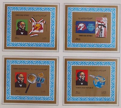 YEMEN 1981, $90, ImPerf MNH Sheets, Hill-Stamp on Stamp-Egypt-Airplane-Flags