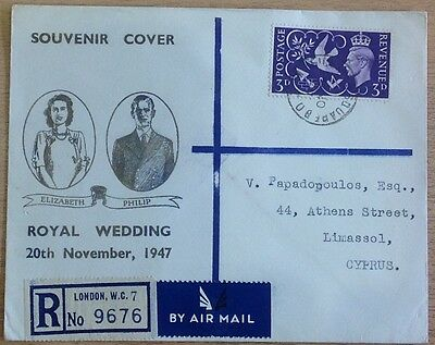 Gb Cover 1947 Illustrated For Royal Wedding...very Scarce