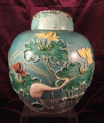 Chinese porcelain vase marked Wang Bingrong   Famille rose on a turquoise ground