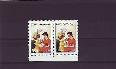 Syria - Sg1809 Mnh 1991 Mother Day - Pair