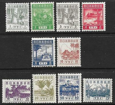 Japanese Occupation of Malaya 1943 Complete Set to 70c SG J297-J306 (MNH)