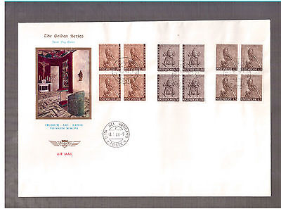 "Vatican 1965, Set Of 4 First Day Covers #423/32, ""studium, Ars, Labor"" !!"
