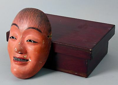 Japanese  Fine Noh Mask depicting Shojyo character F63