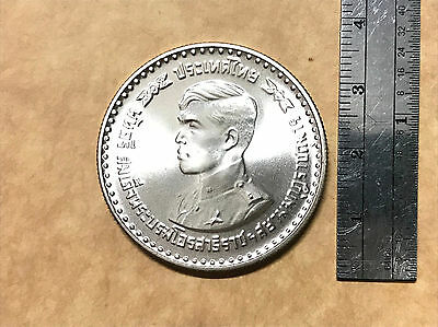 Thailand 150 Baht (1978) BE 2521 Graduation Crown Prince Silver coins