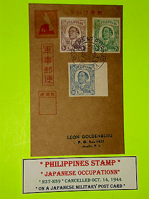PHILIPPINES STAMP Japanese JAPAN Occupation 1944 JAPANESE MILITARY POSTAL CARD