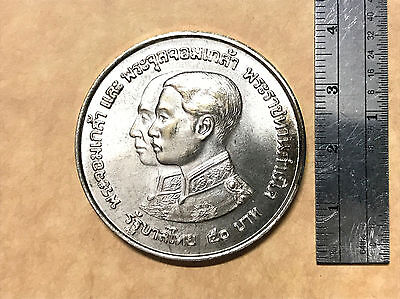 Thailand 50 Baht (1974) BE2517 100th National Museum Silver coins