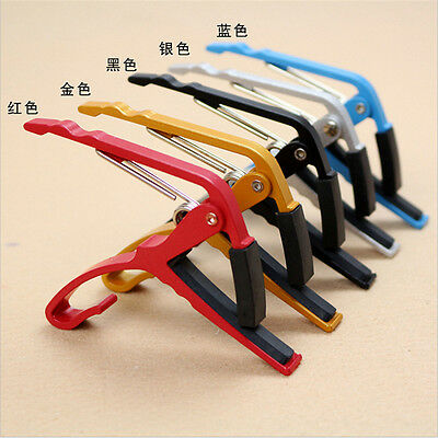 For Acoustic Electric Classic Guitar Aluminum Alloy Quick Change Clamp Key Capo