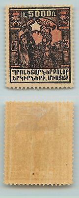 Armenia, 1922, SC 331, mint. rt5712