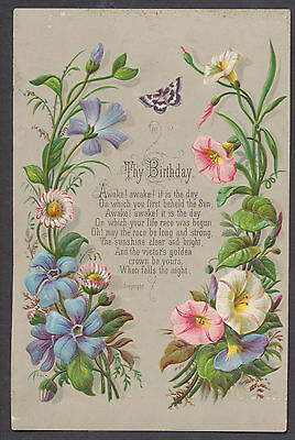 C5208 Victorian Embossed Birthday Card: Butterfly & Flowers