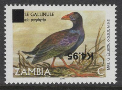 ZAMBIA SG1130a 2014 4k.95 SURCHARGE INVERTED MNH