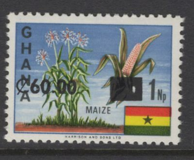 GHANA SG1255 1990 60c on 1np SURCHARGED MNH