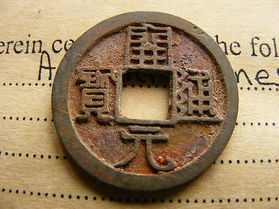 Ancient Chinese Tan Kai Yuan Coin 740 a.d. with Coincraft certificate