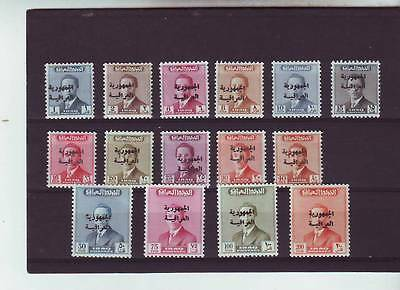 Iraq - Sg426-442 Mnh 1958 Ovpt On 1954 Issue - Part Set