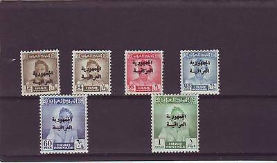 Iraq - Sg419-423 & 425 Mnh 1958 Ovpt On 1948 Issue - Part Set