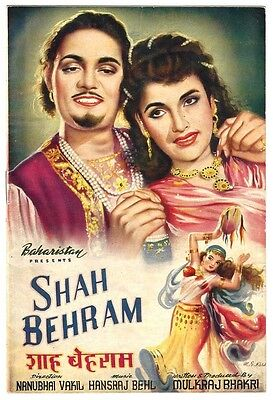 India Bollywood Shah Behram 1955 pressbook booklet Helen Hiralal